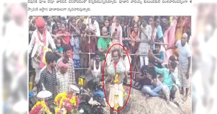 印度神父峭壁祭祀 上百信徒目睹墜崖慘亡