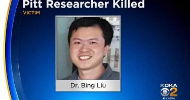 華裔新冠肺炎病毒學者被槍殺 意外扯出三角戀糾葛