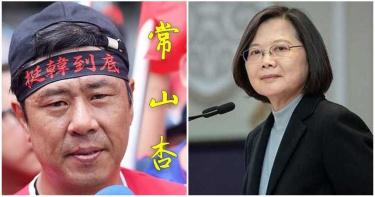 鋼鐵韓粉自爆「613不上凱道」:這次我要支持蔡總統