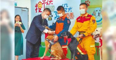 搜救犬授階儀式 鐵雄最高階兩線一星
