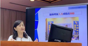 【防疫津貼1】藍委提草案 隔離檢疫者投保薪資六成薪