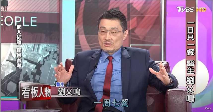 【名醫坑上億2】1年療程賣32萬 不看報告可治糖尿病