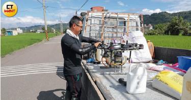 【無人機提30%效率1】除空拍、遙測、恐攻 也可用在植物保護