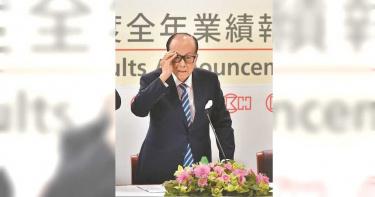李嘉誠海外投資接連失利 順風創辦人王衛成香港首富