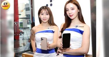 5G競標第二階段公布 中華電標金合計超過483億