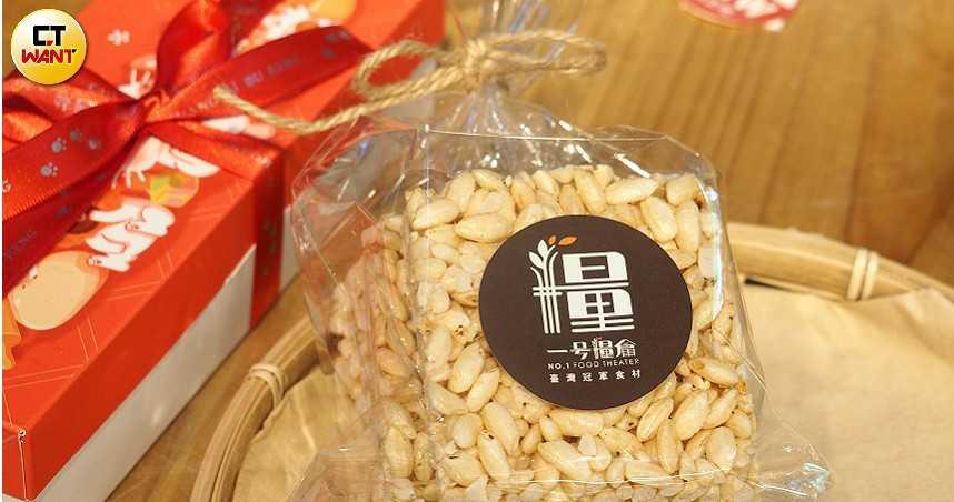 來台北第一座糧倉 吃冠軍米做的爆米香