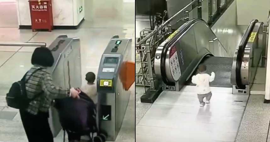 2歲童站「向下手扶梯」入口!差一步滾下去 站務人員狂奔一把抱起