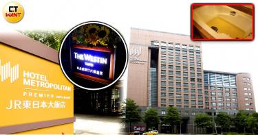 皇宮啟示錄1/JR東日本飯店滿滿六福皇宮影子 民眾喊「偽出國」失望