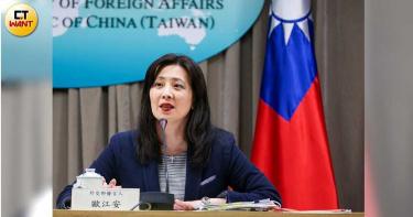 美共和黨重申台灣關係法及六項保證 外交部:將持續與兩黨合作