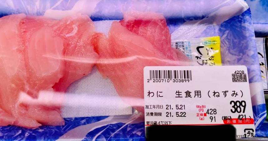 什麼是「鱷魚生食用老鼠」?網解釋品名:鯊魚肉的一種