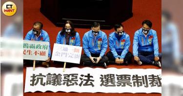 【名家開講】廖元豪:《反滲透法》=分裂台灣法