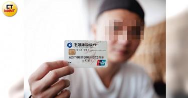 【香腸榨正妹2】「酒店別幹了」 男誆開分店可獲2千萬