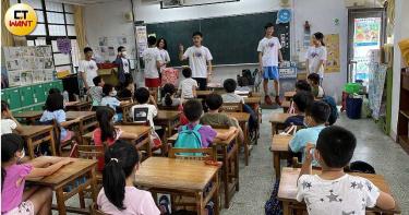 偏鄉小老師1/人生勝利組被學校送進偏鄉體驗挫折 用科學啟蒙貧童求知慾