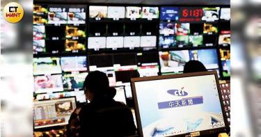 國民黨開法院民進黨開電視台? 檯面上已近7成電視台立場偏綠