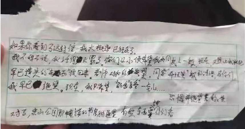 國小生跳樓輕生!「我活得太累了」絕望遺書曝…媽抱遺體痛哭
