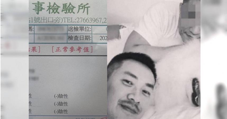 江俊翰分手恐怖情人遭威脅 前任男友道歉:幻想狀態