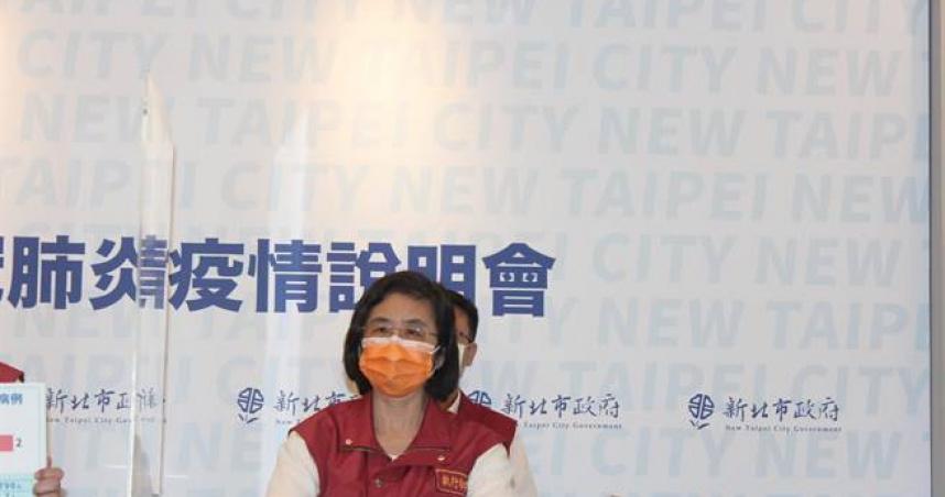 板橋期交所遭爆「將員工遷回總部未隔離」!新北衛生局回應了