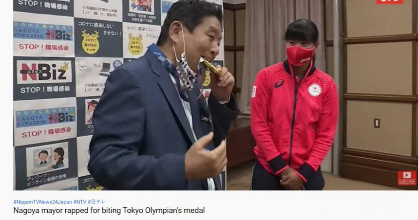 「市長咬金牌」惹民怨 奧委會換一面全新金牌!價格曝光