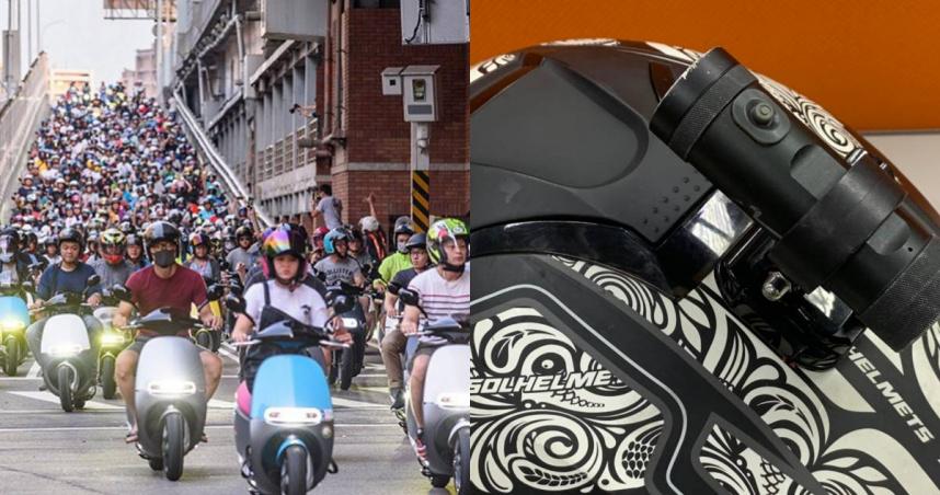 安全帽「裝行車紀錄器超過5mm」違法 議員痛批太扯:是要裝針孔?