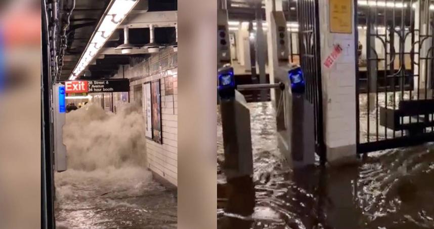 颶風侵襲降暴雨淹沒全城!紐約地鐵街道汪洋一片、至少8人喪命