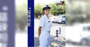 海軍女兵全白裝抬頭挺「胸」 網友見「小山丘」全暴動:決定入營!
