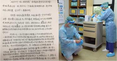 新冠肺炎首例幕後康復功臣是他! 「醫護出師表」訴心聲:不讓台灣漏氣