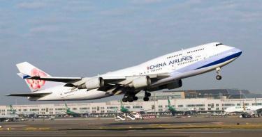 A330險衝出跑道! 張國煒「乘客滿載就死定了」:沒搞清楚前應禁飛