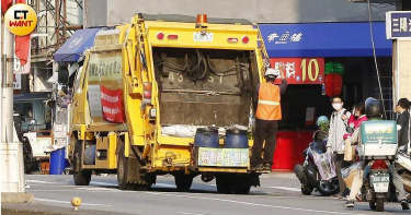 【佳龍挖錢坑2】清潔隊幫收ㄆㄨㄣ 公僕竟成廠商私人員工