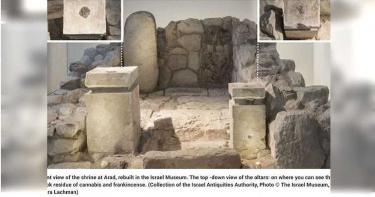 古代人也抽大麻? 以色列近3000年神殿中發現大麻殘留物