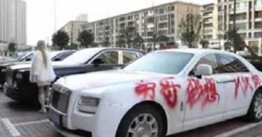 名車被噴紅漆告白「我想認識你」!車主哭笑不得:開出去溜一圈