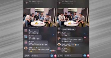 【宣傳不同調3】任容萱搬家人做宣傳 Selina直播留言助陣