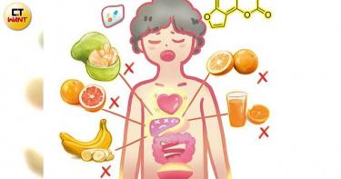 蔬果成藥害2/香蕉蔓越莓遇到這些藥 心肝腎都要當心
