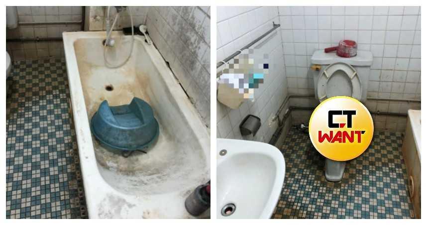 房租只要2千5!小資住雅房還包浴缸 開房門傻眼:馬桶水是黃的