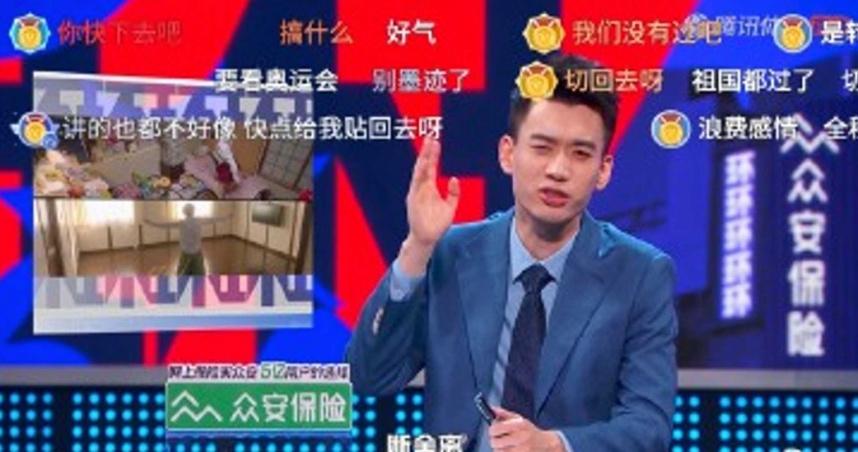 中華隊進場「騰訊切畫面」秒變脫口秀 「錯過中國隊」網炸鍋了