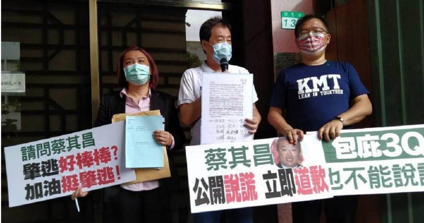 不滿蔡其昌稱提案採購中國疫苗 國民黨立委怒控妨害名譽