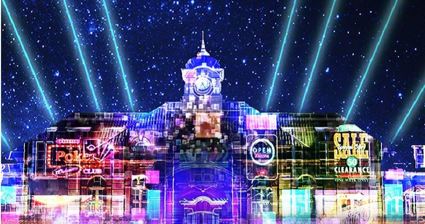 最美壓軸光雕秀「新竹光臨藝術節」10/23登場 一日遊699元、五星住宿最低2千有找