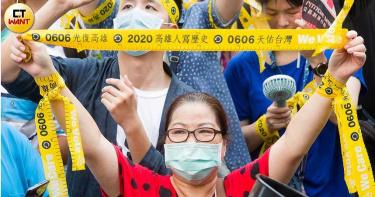 韓國瑜若提無效訴訟是沒收補選權利 擬由陳其邁直接代理市長