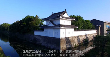 京都400年二條城變「抹茶奶綠」 居民驚呆「這輩子沒見過」