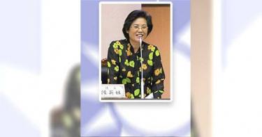 出售補助款300萬又收回扣 議員陳英妹判囚7年定讞
