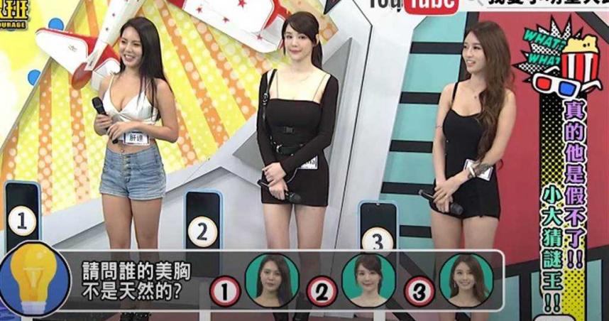 素人正妹排排站 男星「法眼」秒看穿:她是隆的!