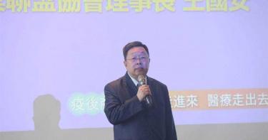 台灣健康產業聯合領航 看準國際醫療巨大需求市場