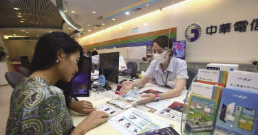 5G滙流戰開打 中華電首推三網合一資費