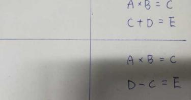 小二數學驚見「英文公式」編題!國三姊看傻眼 解答曝光…網驚喊:超前佈署
