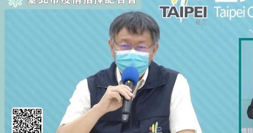 柯文哲嘆「高端疫苗股票跌停蔡英文就現身」 總統府:市長過度言行很遺憾