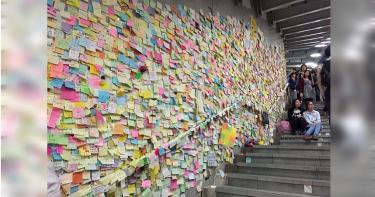 呱吉聯合9議員申請路權獲准! 跨黨派聲援反送中「連儂牆」活動開跑