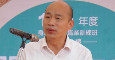 鐵路警李承翰父親抑鬱逝世 韓國瑜:李爸爸一路好走