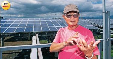 綠電爭奪戰4/種電租金1分地年收4萬 農民不下田賺比較多