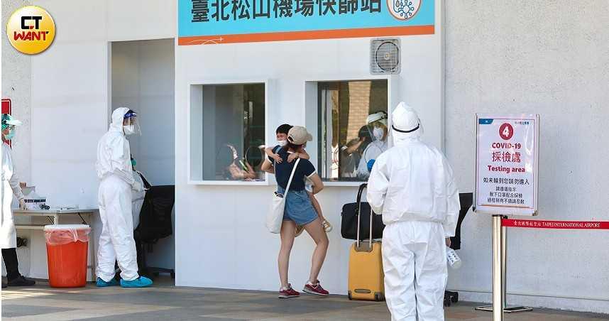華航染疫機師、空服員違規外出泡酒吧 懲處出爐!皆被停飛記大過
