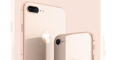 iPhone史上最大資安漏洞! 專家:好習慣比有好手機安全