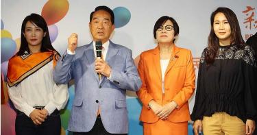 終「橘」之戰 親民黨「郭家軍」宣明智、劉宥彤全掰了